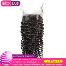 BAISI Top Lace Closure Light Brown Lace Peruvian Curly 5*5 Swiss Lace Closure,100% Virgin Hair Free Shipping(China)