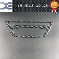 Carbon Fiber Center Console Decoration Sticker Interior Mouldings FOR BMW 1 Series 118i 120i 125i Interior Accessories