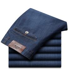 2017 новое прибытие сезона высокое качество досуг мода свободные середины талии прямые брюки джинсы больших джинсы размер 29-44