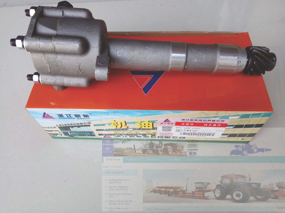 Zhejiang Xinchai 495BT for tractor like Foton, the oil pump assembly, part number: 495B-3100A fuel injection pump of jiangdong ty295it ty2100it for tractor like jinma etc the pump brand is weifu