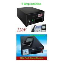 Brand New DISCOUNT 220V Photosensitive Portrait Flash Stamp Machine Kit Selfinking Stamping Making Seal System