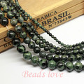 "wholesale Natural Stone Green Malachite Round Beads 15.5"" Pick Size 4 6 8 10 12mm Free Shipping (F00168)"