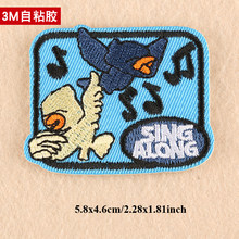 c8ca31077 1 pcs Cantar Pássaro Adesivos Furar Sobre Patches Para Vestuário Patch  parches Bordado Jaqueta Jeans Patchwork Vestuário Aplique.