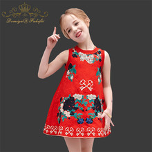ФОТО 2018 summer brand princess embroidery dress for kids clothes girl dresses for weddings costume children vestidos roupas infantis