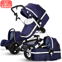 New arrival 3 in 1 baby stroller with Car Seat For Newborn High View Pram Baby Carriage carrinho de bebe 3 em 1