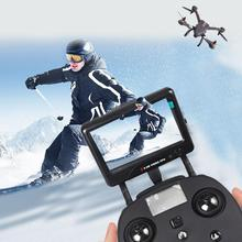 CX-23 Rc Helicopter Brushless 4-Axis Quadcopter HD Cameras RC FPV Drone Aircraft Hotspot Mini Drone With Camera