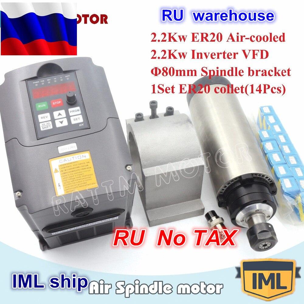 2.2KW Ar-refrigerado motor spindle ER20 3HP 4 rolamento 220 V & 2.2kw Inversor VFD & 80mm de alumínio conjunto braçadeira + 1 ER20 collet (14 pcs)