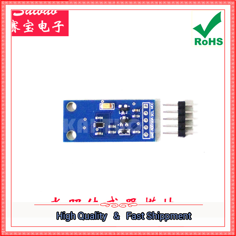 Free Shipping 2pcs Digital Light Intensity Light Sensor BH1750FVI Module board (H5A3)