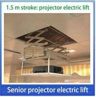 1.5 м Бег расстояние | проектор Электрический Лифт, электрический проектор вешалка/офис конференции проектор подъем/Беспроводной удаленного