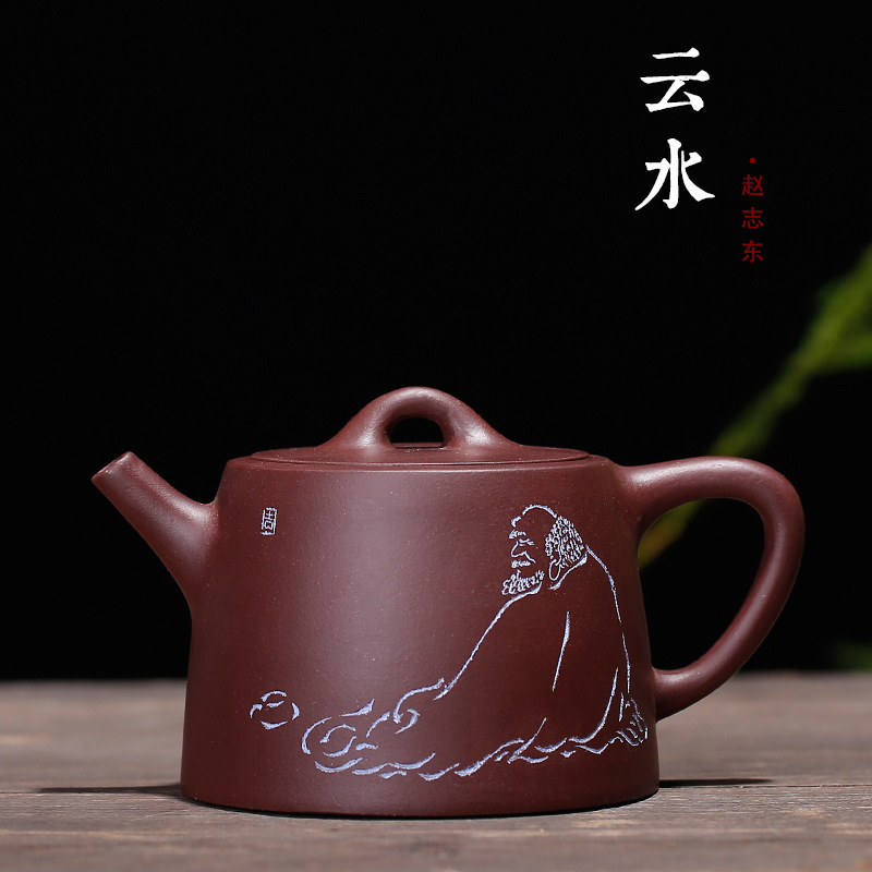 Zhao Zhidong purple clay knot are recommended kaolinite ladle pot drawing assistant technicians works wholesaleZhao Zhidong purple clay knot are recommended kaolinite ladle pot drawing assistant technicians works wholesale