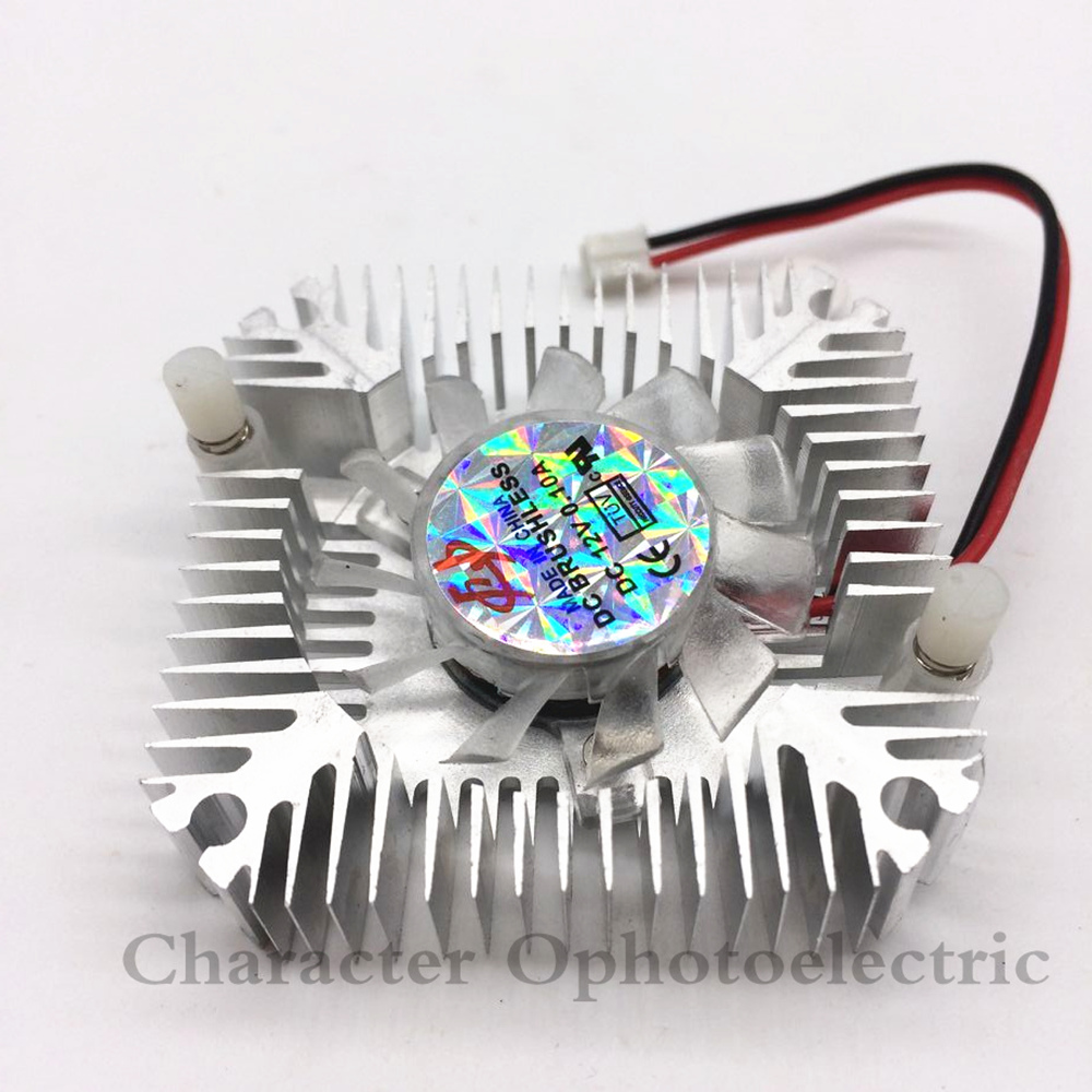 Aluminum Heatsink with fan for 5W 10W High Power LED light Cooling Cooler DC12V 2pcs in Lamp Bases from Lights Lighting