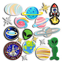 UFO Alien Embroidery Patch Applique Iron on Clothes Star Sky Stickers Fabric Iron Patches for Clothing Children Badges Bag flower lace embroidery iron on stickers applique clothes patch embroidered patches for clothing rose badges fabric