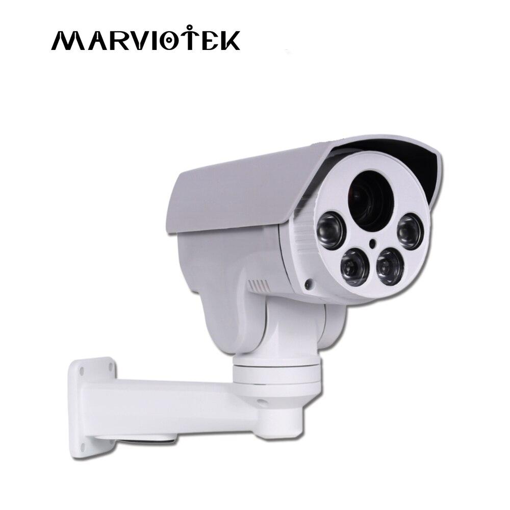 4MP ptz caméra bullet 1080 p caméras ip extérieure ip66 vidéo surveillance caméra zoom 4X960 p ip caméra POE TF Fente Pour Carte en option