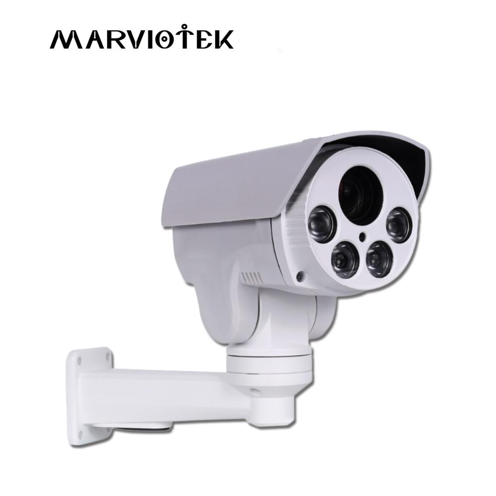 4MP ptz camera bullet 1080P ip cameras outdoor ip66 video surveillance camera zoom 4X  960P ip camera POE TF Card Slot optional bullet camera tube camera headset holder with varied size in diameter