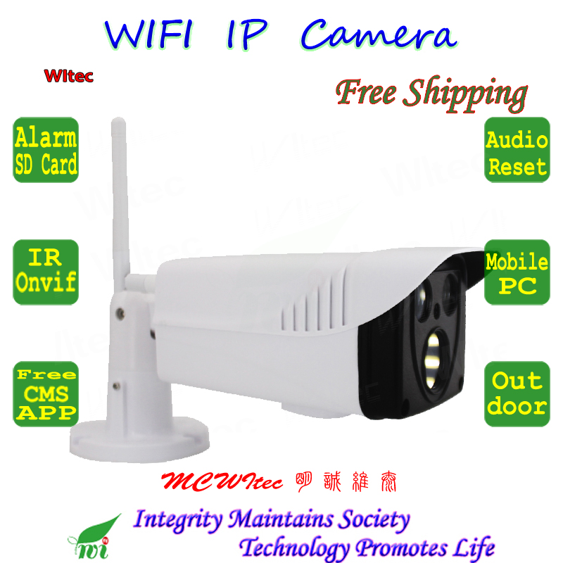 Reset WIFI IPC HD 1080P 960P 720P Security Camera with Bracket ONVIF P2P IP Cam Night image IR CCTV SD Card RTSP Outdoor Alarm azishn yoosee wifi onvif ip camera 1080p 960p 720p wireless wired p2p alarm cctv outdoor camera with sd card slot max 128g
