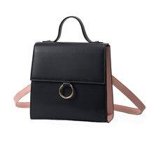 2017 Для женщин Рюкзаки Дамская мода мини-сумка Школьные сумки для подростков элегантный дизайн со вставками рюкзак Bagpack