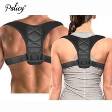 Unisex Round Shoulder Protector Posture Corrector for Men Under Clothes Adjustable Back Support Belt Body Shapers Adult Children