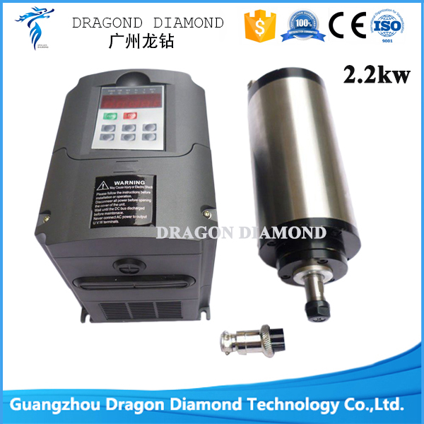 A set of CNC Router Machine Spindle Motor New China HY 2.2kw inverter and CNC 2.2kw water cooled spindle motor 1set water cooled spindle motor 1 5kw with a vfd as a set for cnc
