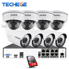 Techege H.265 8CH CCTV System 4MP POE NVR 4.0MP IP Camera Dome Camera Vandalproof Night Vision Video Surveillance System