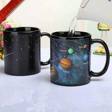 Солнечная система изменение цвета кружка галактика изменение цвета кружки термочувствительные сублимационные кофейные чайные чашки Изменение Цвета Волшебные кружки