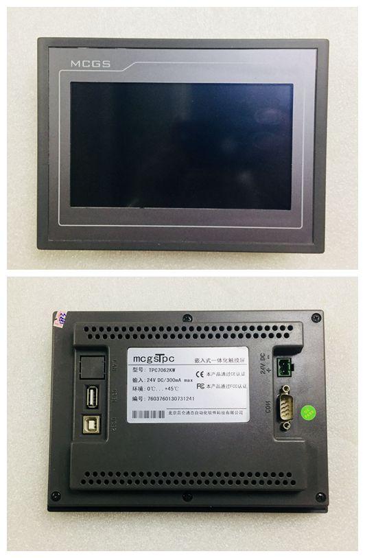 Spot mcgstpc Kunlun-state controller TPC7062KW touch screen 99 into a new 2018 new 99