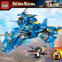 Enlighten High Tech Educational Building Blocks Toys For Children Gifts Military Aircraft Moto Super Hero Stickers