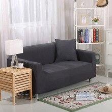 Сплошной цвет, современный домашний эластичный спандекс, полиэстер, чехол для дивана, для гостиной, все включено, чехол для дивана, Нескользящие стойкие чехлы
