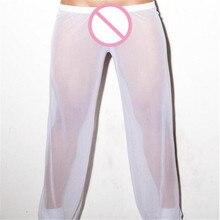 Sexy Men's Casual Lounge Pants,Men's Sleep Bottoms,High Quality Pants,Men's Gauze Transparent Pants