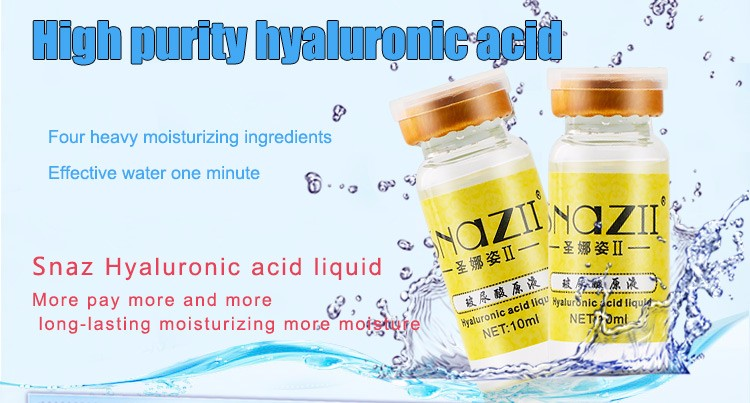 Brand Face Skin Care Hyaluronic Acid Essence Original Liquid 10ml Moisturizing Whitening Oil Control Anti Aging Acne Treatment 14