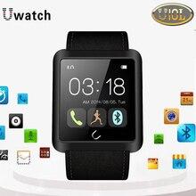Uนาฬิกาบลูทูธsmart watch u10lนาฬิกาข้อมือชีวิตกันน้ำs mart w atchสำหรับios a ndriodมาร์ทโฟนpedometerหลายสี2016