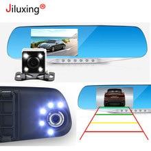 FHD 1080 P della Macchina fotografica specchio retrovisore Doppia lente Auto DVR di Visione Notturna Video Recorder Dash cam Auto Registrator Loop video