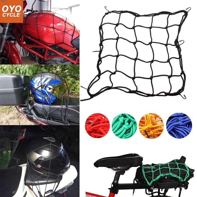 40*40cm Heavy-Duty Elastic Bungee Luggage Cargo Net Mesh Holder 6 Adjustable Hooks for Motorcycle Tank Helmet ATV Bike elastic baggage band helmet holder for motorcycle yellow