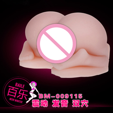 2016 dual channel vinga anal BIG ass 1:1 reverse mold vibrator real silicone sex dolls male masturbator adult sex toys for men