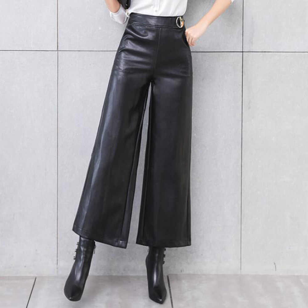 Women Black Faux Leather Loose Pants High Waist Ankle Length Autumn Winter Long Trousers Office Lady Work Pants Bottoms Pantalon