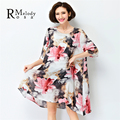 2016 Plus Size Print Dresses Women's Summer Cute Sweet Floral Printed Irregular Hem Loose Mini Dress(R.Melody TYW024)