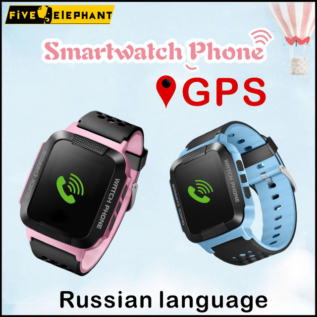 New Kids Children safe Smart Watch GPS SOS call location Finder Locator Tracker for Child Anti Lost Monitor Baby Son Wristwatch wireless service call bell system popular in restaurant ce passed 433 92mhz full equipment watch pager 1 watch 7 call button