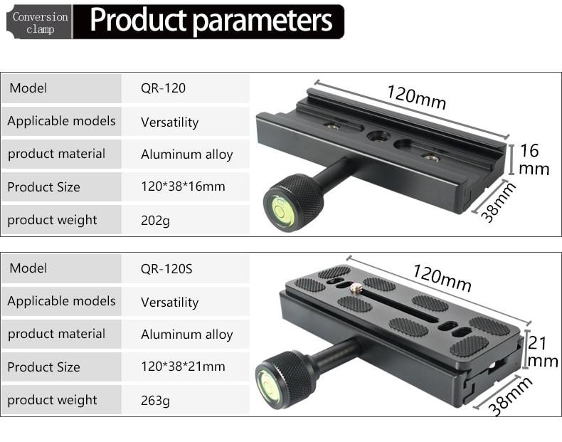 QR120 Зажим для камеры длинная пластина Крепление Зажим Штатив пластина Адаптер телефонный зажим для объектива для arca швейцарская тарелка штатив dslr камера