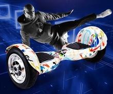 Ul oxboard hover доска балансируя скутер 10 дюймов bluetooth 700 Вт 4400mA батарея Скейтборд hoverboard Разумный Баланс Доска
