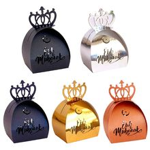 25 uds láser corte hueco caja de caramelos para manualidades favores de la fiesta de boda cajas Feliz Eid Mubarak Ramadán fiesta caja de regalo decorativa 5 colores