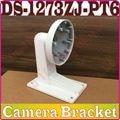 DS-1273ZJ-PT6 wall mount bracket for DS-2DE3304W-DE, Prom-