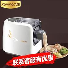Free shipping Original series fully automatic noodle machine Food Processors Noodle maker