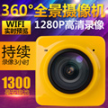 360 degree panoramic digital camera HD Mini outdoor sports camera wireless WIFI self timer DV recorder