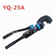 Hydraulic shear hydraulic steel shears can be cut 25MM steel bars YQ-25A hydraulic clamp output 18T Cutting range 4-25 водонагреватель general hydraulic santarini cosmo round steel 30l silver 515001030