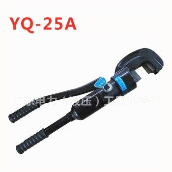 цена на Hydraulic shear hydraulic steel shears can be cut 25MM steel bars YQ-25A hydraulic clamp output 18T Cutting range 4-25