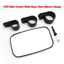 UTV Side Center Wide Rear View Mirror Clamp 1.5