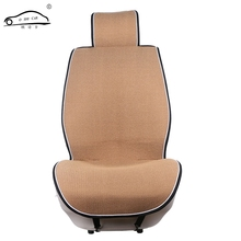 1 PC Car Seat Cover/Universal Seat-Covers Fit Most Car Interior Accessories Sedans Seat cushion for Car Care