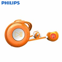PHILIPS Jogging MP3 Players With Magnetic Sense Switch