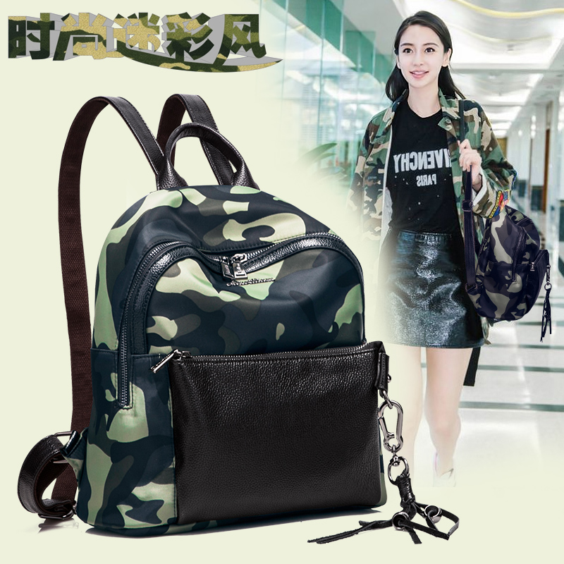 2017 New Camouflage Backpack High Quality Zipper Schoolbag Lady Retro Female Single Shoulder Bag Fashion Cool Travel Backpack