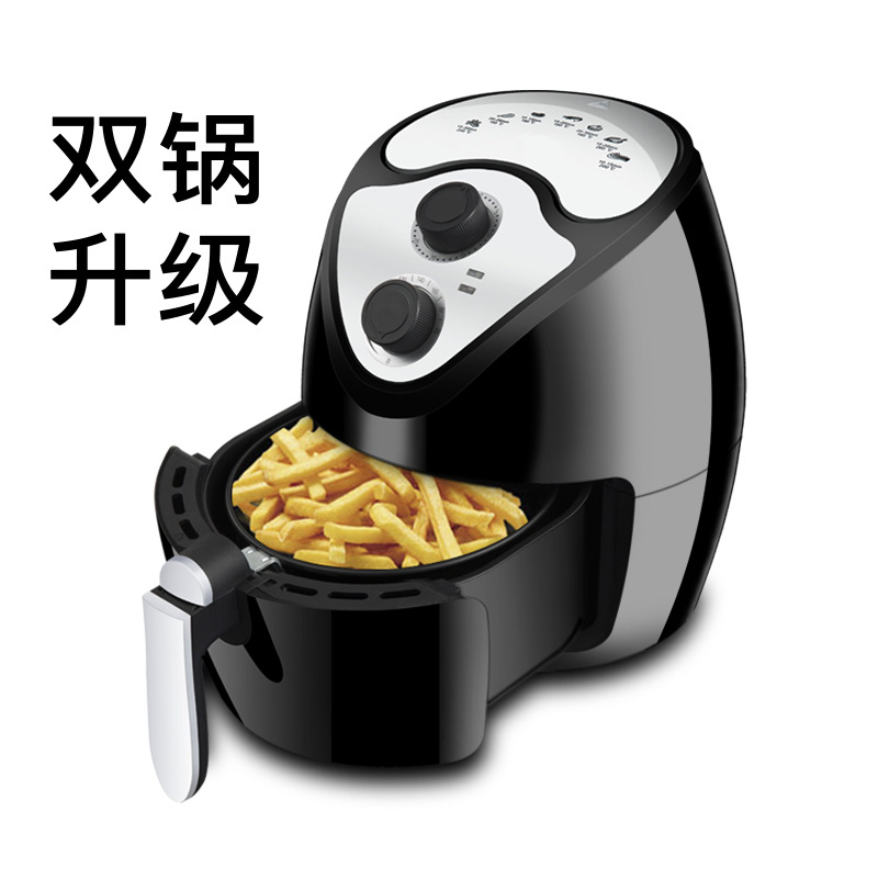 Electric frying pan air Oil free frying pan French fries electromechanical oven air frying pot|Air Fryers| |  - title=