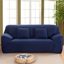 Одноцветное Цвет эластичный чехол на диван спандекс современный полиэстер угловой диван покрывало для дивана Председатель протектор Гостиная 1/2/3/4 местный